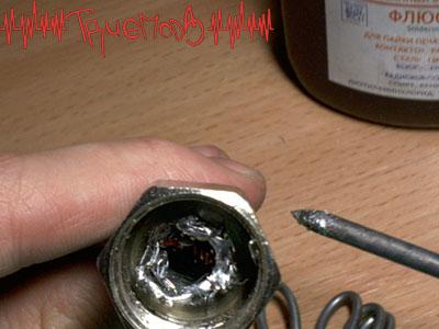 Запаяные концы металлической оплетки